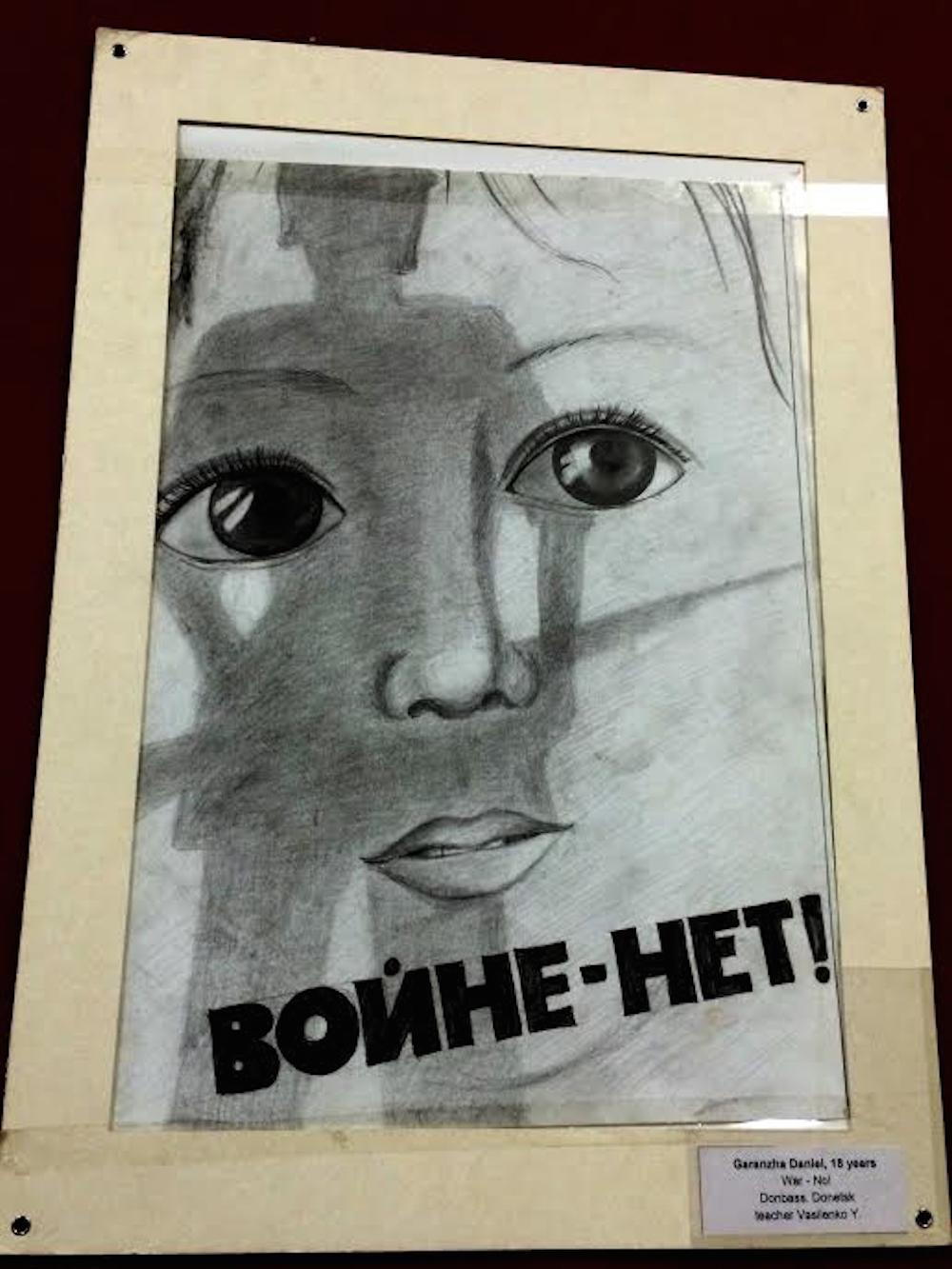 εκθεση ζωγραφικης πολεμος