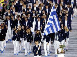 Ολυμπιακοί Αγώνες Ριο 2016 Ελλάδα