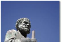 Αδριάντας Αριστοτέλης ΑΠΘ