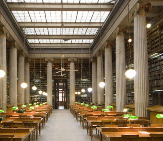 Εθνικη Βιβλιοθηκη