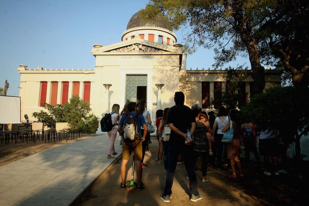 Βραδιά Πανσέληνου στο Αστεροσκοπείο Αθηνών