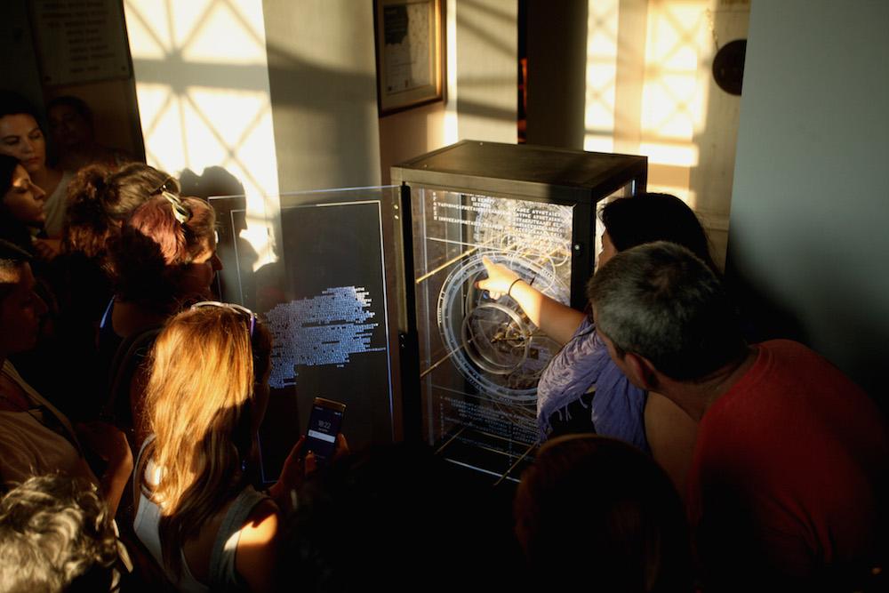 Αστροσκοπείο Αθηνών