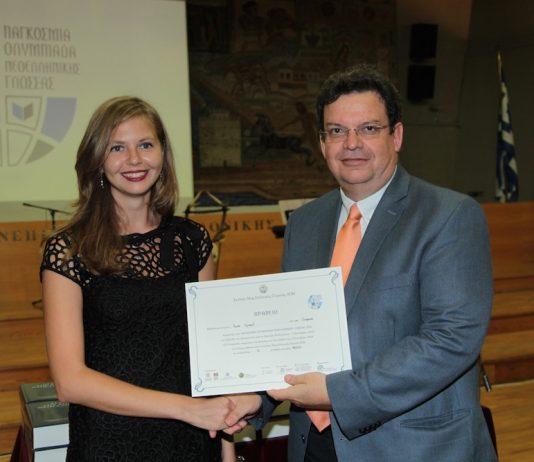 Απονομή Α' βραβείου από τον Πρύτανη του ΑΠΘ, Καθηγητή Περικλή Μήτκα στη νικήτρια της Παγκόσμιας Ολυμπιάδας Νεοελληνικής Γλώσσας Άννα Βίνικ από το Χάρκοβο της Ουκρανίας