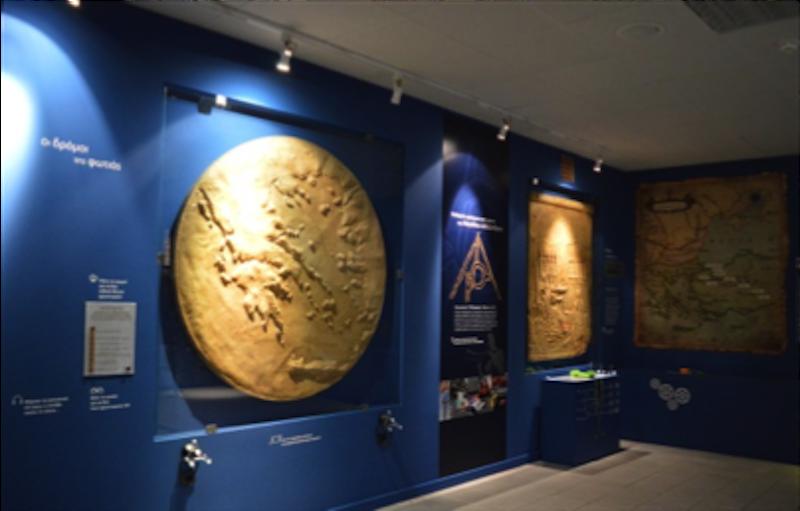Μουσείο Τηλεπικοινωνιών