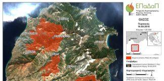 1. Οι καμένες εκτάσεις της Θάσου (πολλαπλές πυρκαγιές στις 10/09/2016) όπως προέκυψαν από την υπηρεσία χαρτογράφησης καμένων εκτάσεων του Εθνικού Παρατηρητηρίου Δασικών Πυρκαγιών (ΕΠαΔαΠ