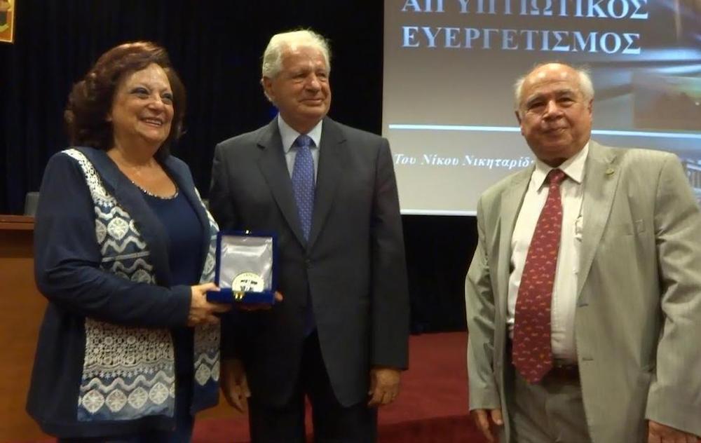 Την προσφορά των μεγάλων Αυγυπτιωτών Ευεργετών στην Ελλάδα τίμησαν σε εκδήλωση που διοργανώθηκε υπό την αιγίδα του Δήμο Αμαρουσίου.