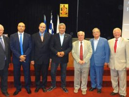 Εκδήλωση υπό την αιγίδα του Δήμου Αμαρουσίου για την προσφορά των Αιγυπτιωτών Ευεργετών στην Ελλάδα,