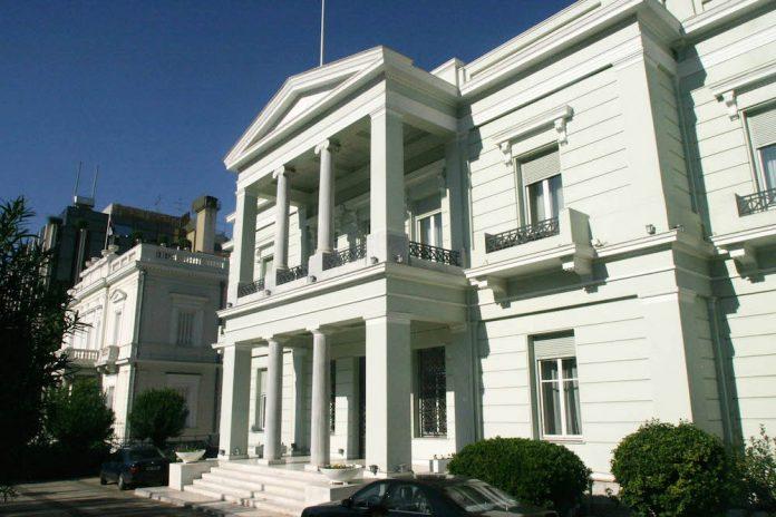Υπουργείο Εξωτερικών