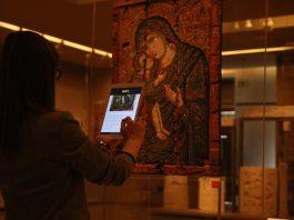 Όμιλος ΟΤΕ ευρυζωνικές υπηρεσίες Wi-Fi στο Βυζαντινό & Χριστιανικό Μουσείο.