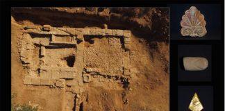 Αρχαια Τεγέα Τοπογραφία