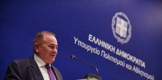 Παντελής Μπούμπουρας πρόεδρος Ελληνικού Ιδρύματος Πολιτισμού στην Οδησσό