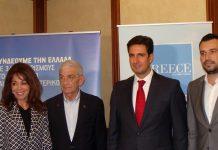 Τουριστικοί πράκτορες από το Ισραήλ στη Θεσσαλονίκη