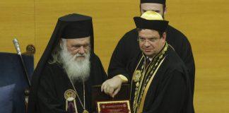 Επίτιμος διδάκτορας του ΑΠΘ ο Αρχιεπίσκοπος Αθηνών Ιερώνυμος