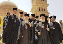 Ο Οικουμενικός Πατριάρχης στο Πατριαρχείο Αλεξάνδρειας