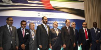 Ελλάδα Ηνωμένα Αραβικά Εμιράτα 3η Μεικτή διυπουργική σύνοδος