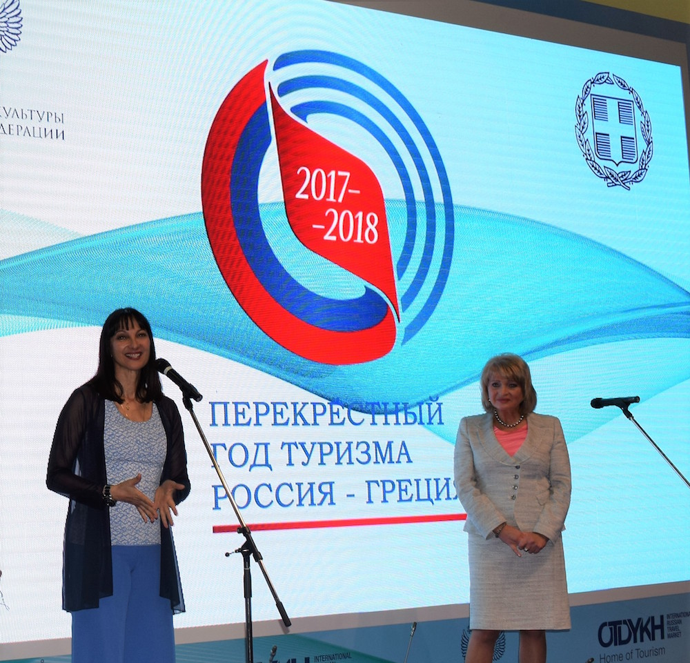 Eπίσημη έναρξη του έτους Τουρισμού Ελλάδας- Ρωσίας στη Μόσχα από την Υπουργό Τουρισμού κα Έλενα Κουντουρά και την Ομόλογό της κα Άλα Μανίλοβα