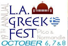 LA Greek Fest