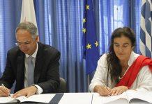 Μνημόνιο Συνεργασίας στον τομέα του Πολιτισμού μεταξύ Ελλάδας- Κύπρου