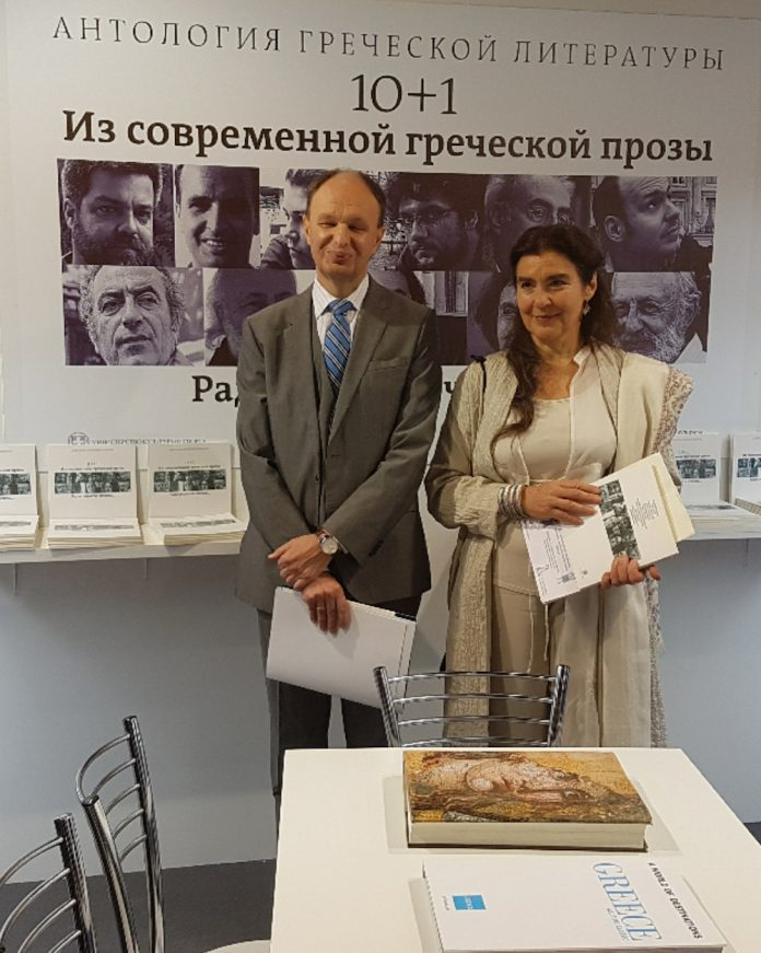 Η Υπουργός Πολιτισμού και Αθλητισμού, Λυδία Κονιόρδου υπέγραψε με τον Ρώσο επικεφαλής της Ομοσπονδιακής Υπηρεσίας Τύπου και ΜΜΕ, κ. Μιχαήλ Σεσλαβίνσκι, Μνημόνιο Συνεργασίας στους τομείς της μετάφρασης, της λογοτεχνίας και της εκδοτικής παραγωγής.