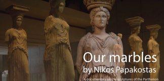 Μάρμαρα Παρθενώνα. Our Marbles, by Nikos Papakostas