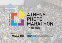 Athens Photo Marathon