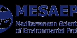 Διεθνές Συμπόσιο της Μεσογειακής Επιστημονικής Εταιρείας για την Προστασία του Περιβάλλοντος