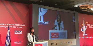 Ομιλία της Υπουργού Τουρισμού Έλενας Κουντουρά στο συνέδριο του Εconomist για τη συνεργασία ΕΕ- Ευρασιατικής Οικονομικής Ένωσης - Κίνας