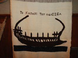 Odyssea Παρελθόν και Μέλλον
