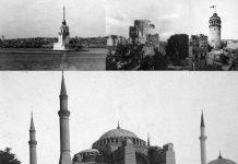Η Κωνσταντινούπολη των Jean Pascal Sebah & Polycarpe Joaillier (1890-1900) από την Τρικόγλειο Βιβλιοθήκη του Α.Π.Θ.