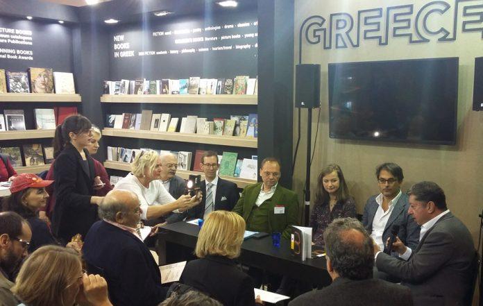 Το ελληνικό βιβλίο στην 69η Διεθνή Έκθεση Βιβλίου Φρανκφούρτης