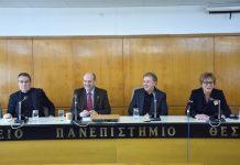 (από αριστερά προς δεξιά) ο Πρόεδρος της Επιτροπής Πολιτισμού και Επικοινωνίας του ΑΠΘ, Καθηγητής Σπύρος Βούγιας, ο Αντιπρύτανης Οικονομικών του ΑΠΘ, Αν. Καθηγητής Νικόλαος Βαρσακέλης, ο ερμηνευτής των τραγουδιών του Νίκου Γκάτσου, Μανώλης Μητσιάς, και η Αντιπρύτανις Ακαδημαϊκών και Φοιτητικών Θεμάτων του ΑΠΘ, Καθηγήτρια Αριάδνη Στογιαννίδου