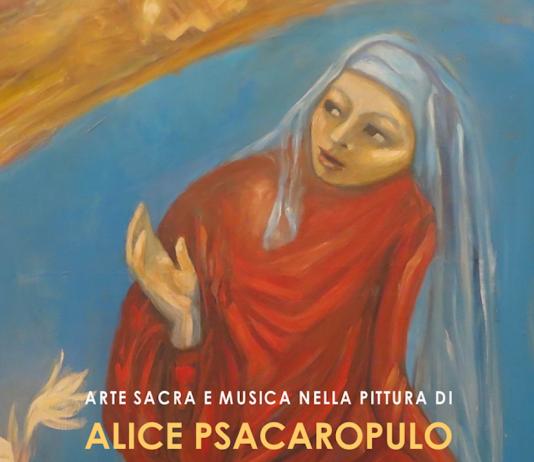 «Η Ιερή Τέχνη και Μουσική στη Ζωγραφική της Αλίκης Ψαχαροπούλου» Εικαστική έκθεση στην Τεργέστη