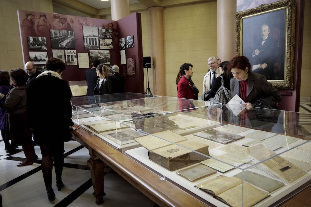 Βουλή, Έκθεση για τα 180 χρόνια του Εθνικού και Καποδιστριακού Πανεπιστημίου Αθηνών