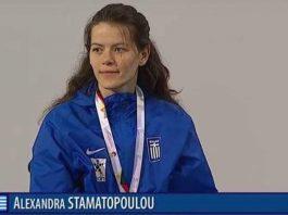 Αλεξάνδρα Σταματοπούλου
