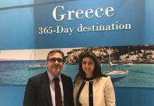 Ο Γενικός Γραμματέας του ΕΟΤ κ Κωνσταντίνος Τσέγας και η κα Ελένη Σκαρβέλη προϊσταμένη του ΕΟΤ Ολλανδίας.