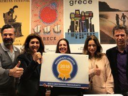 ΕΟΤ Ολλανδία, Βραβείο Reisgraag για την ελληνική κουζίνα. Vakantiebeurs 2018