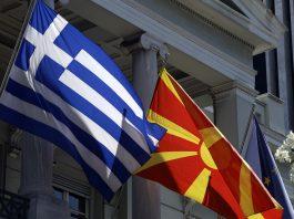 Σκόπια - Ελλάδα