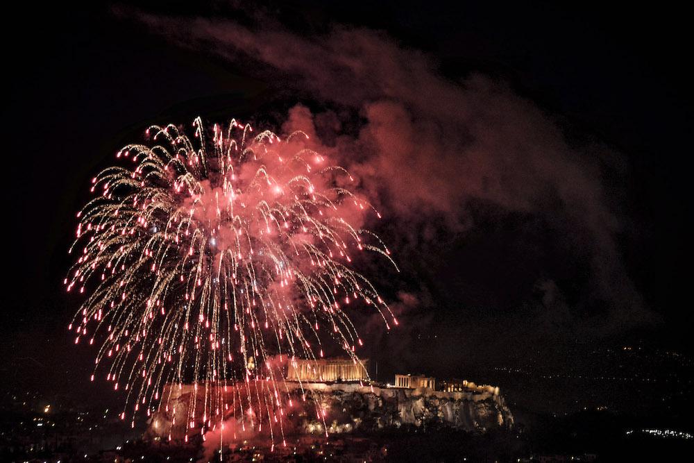 Αθήνα Πρωτοχρονιά 2018