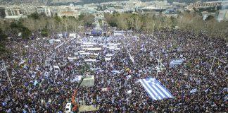 Θεσσαλονίκη, Συλλαλητήριο, Μακεδονία