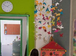 Όμιλος ΟΤΕ: 570 χιλ. ευρώ για την στήριξη 17 κοινωφελών οργανισμών για τα παιδιά
