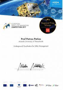 «European Satellite Navigation Competition-Ευρωπαϊκός Διαγωνισμός Δορυφορικής Πλοήγησης, Διάκριση ΑΠΘ