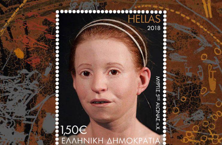 «Μύρτις» γραμματόσημα ΕΛΤΑ, Ελληνικά Ταχυδρομεία