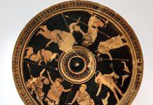 Αττική ερυθρόμορφη πυξίδα (425 π.Χ.) © ΕΑΜ/ΤΑΠ (Φωτογράφος Ε. Γαλανόπουλος) «Οι αμέτρητες όψεις του Ωραίου»