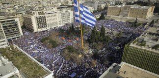 Συλλλητήριο για την Μακεδονία στην Αθήνα