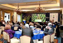 Ομιλία της Γενικής Γραμματέως Τουρισμού Ευρυδίκης Κουρνέτα στο 8ο Πανελλήνιο Συνέδριο του HAPCO για τον Επαγγελματικό και Συνεδριακό Τουρισμό
