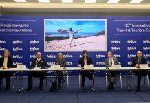 Η Υπουργός Τουρισμού κα Έλενα Κουντουρά παραχώρησε συνέντευξη τύπου σε ρωσικά και διεθνή ΜΜΕ. Συμμετείχαν ο πρέσβης της Ελλάδας στη Ρωσία Ανδρέας Φρυγανάς, η Γενική Πρόξενος της Μόσχας, πρέσβης Ελένη Βακάλη, και ο Προϊστάμενος του Γραφείου ΕΟΤ Ρωσίας & ΚΑΚ, Πολύκαρπος Ευσταθίου.