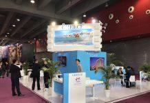 Γενική άποψη του περιπτέρου ΕΟΤ στην Διεθνή Τουριστική Έκθεση GIFT (Γκουανγκζού - Κίνα)