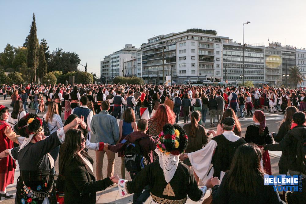 Hellenic Youth in Action» Φόρουμ των απανταχου νέων Ελλήνων