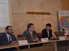 (από αριστερά προς δεξιά) ο Πρόεδρος του ΔΣ του ΟΒΙ, Δρ. Πρόδρομος Τσιαβός, ο Πρύτανης του ΑΠΘ, Καθηγητής Περικλής Α. Μήτκας, και ο Γενικός Διευθυντής του ΟΒΙ, Δρ. Ιωάννης Καπλάνης