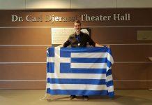 Το χρυσό μετάλλιο στον 25ο Μαθηματικό φοιτητικό διαγωνισμό IMC (International Mathematics Competition) κατέκτησε ο φοιτητής του Μαθηματικού Τμήματος του Πανεπιστημίου Αθηνών Γεώργιος Κοτσοβόλης